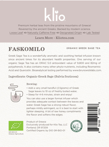 Greek Sage Tea (Thesprotia,West Pindos Mountains)
