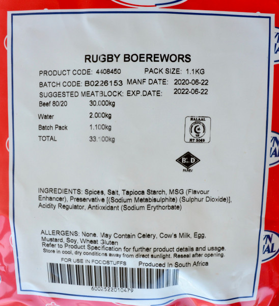 CROWN NATIONAL RUGBY BOEREWORS SPICE