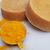 New! Turmeric & Honey Soap