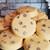 Bath Bombs-Chocolate Chip Cookies