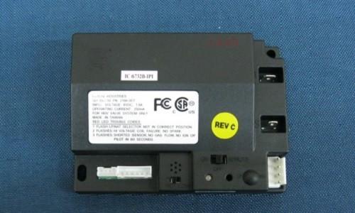 Heat N Glo IPI Control Module (2166-347)