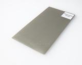 Supatex Pearlsheen Silver 0.33 mm