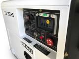 Genesys Diesel Generator- 3 Phase- Silent