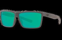 Rinconcito Polarized Glass 580 Sunglasses - Matte Gray/Green Lightwave Glass