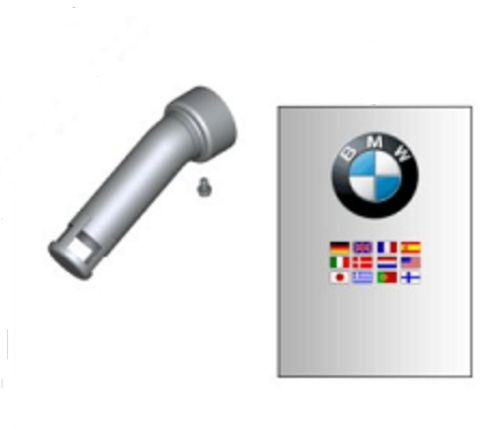 Set Geluidsdemper Inzetstuk (DB killer) BMW R 1200 R, 77118529527