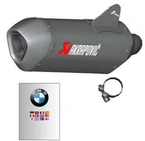 BMW C 600 Sport Akrapovic sportuitlaatdemper