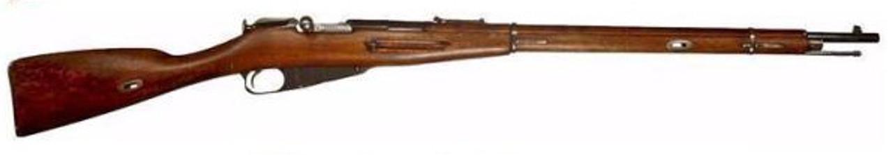 Mosin Nagant 1891/30  Surplus