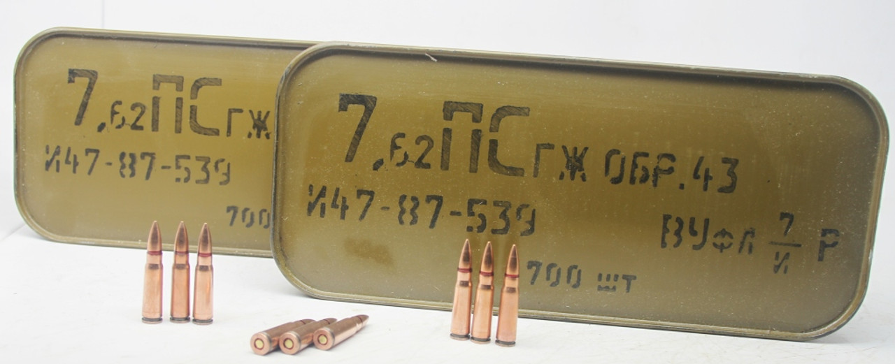 Russian Surplus 7.62x39mm 123 Grain FMJ 700rds