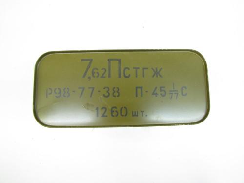 Russian Surplus 7.62x25mm (Corrosive) 2520 Rounds
