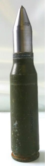 Surplus 25mm (caliber) Steel Case & Dummy Round
