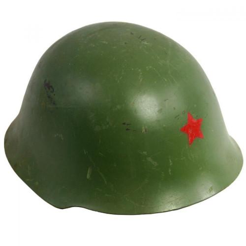 Surplus Serbian M59/85 (NE44) Helmet