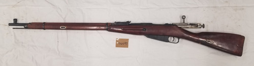 Russian Mosin Nagant 7.62x54r, Dated 1939 - #97