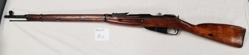 Russian Mosin Nagant 7.62x54r, Dated 1942 - #B2