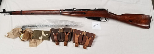 Russian Mosin Nagant 7.62x54r, Dated 1943 - #B4