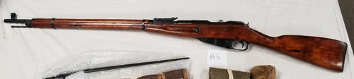 Russian Mosin Nagant 7.62x54r, Dated 1943 - #B5