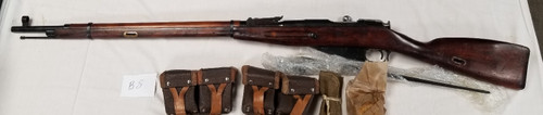 Russian Mosin Nagant 7.62x54r, Dated 1942 - #B8