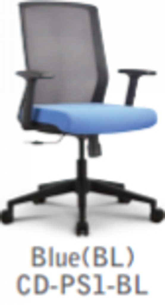 Concetto Ergonomic Task Black Fabric Seat