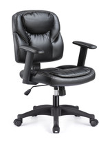 Low back Black office chair