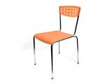 Orange Plastic Chair by Deta Casa (Italy)