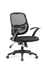 Modern Design Adjustable Height Office Chair Mesh
