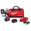 Milwaukee 2867-22 M18 FUEL 1 in. High Torque Impact Wrench w/ ONE-KEY Kit