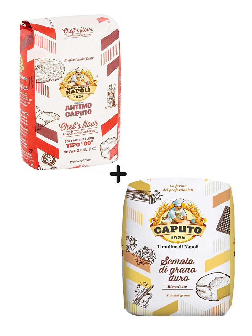 "Caputo ""00"" Chef's Flour and Caputo Semola Rimacinata"