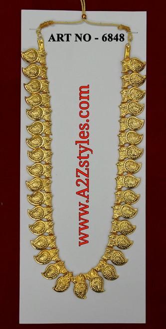 Gold Mango Medium Chain DJ-MGM-4521