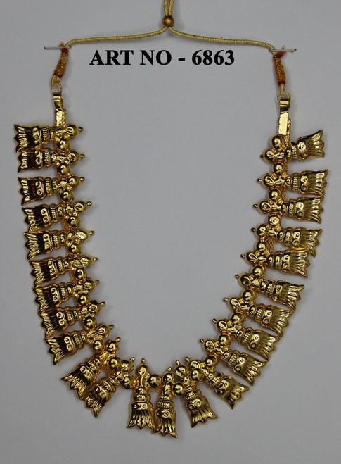 Gold Mango Short Chain DJ-SGM-6863