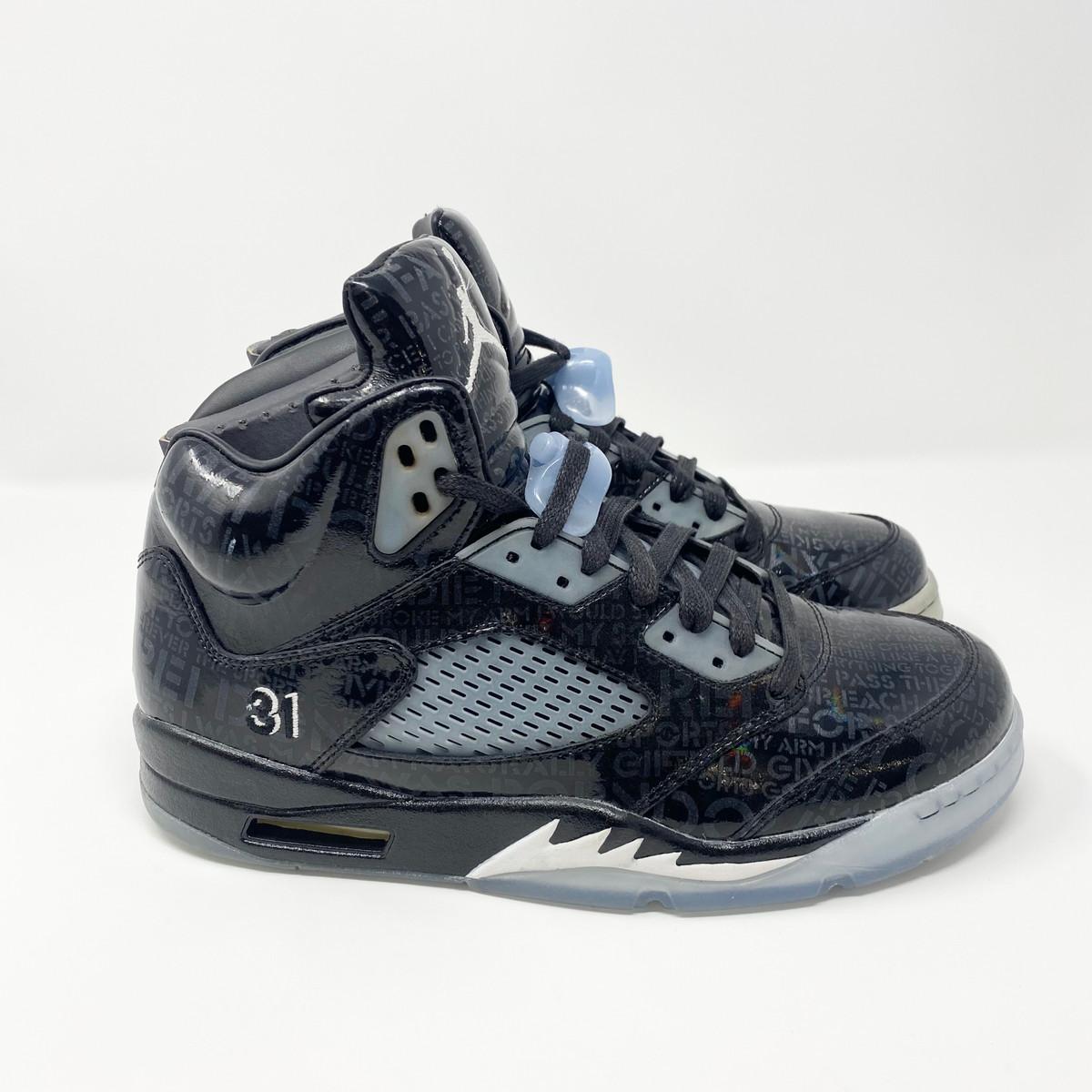 Air Jordan 5 Doernbecher