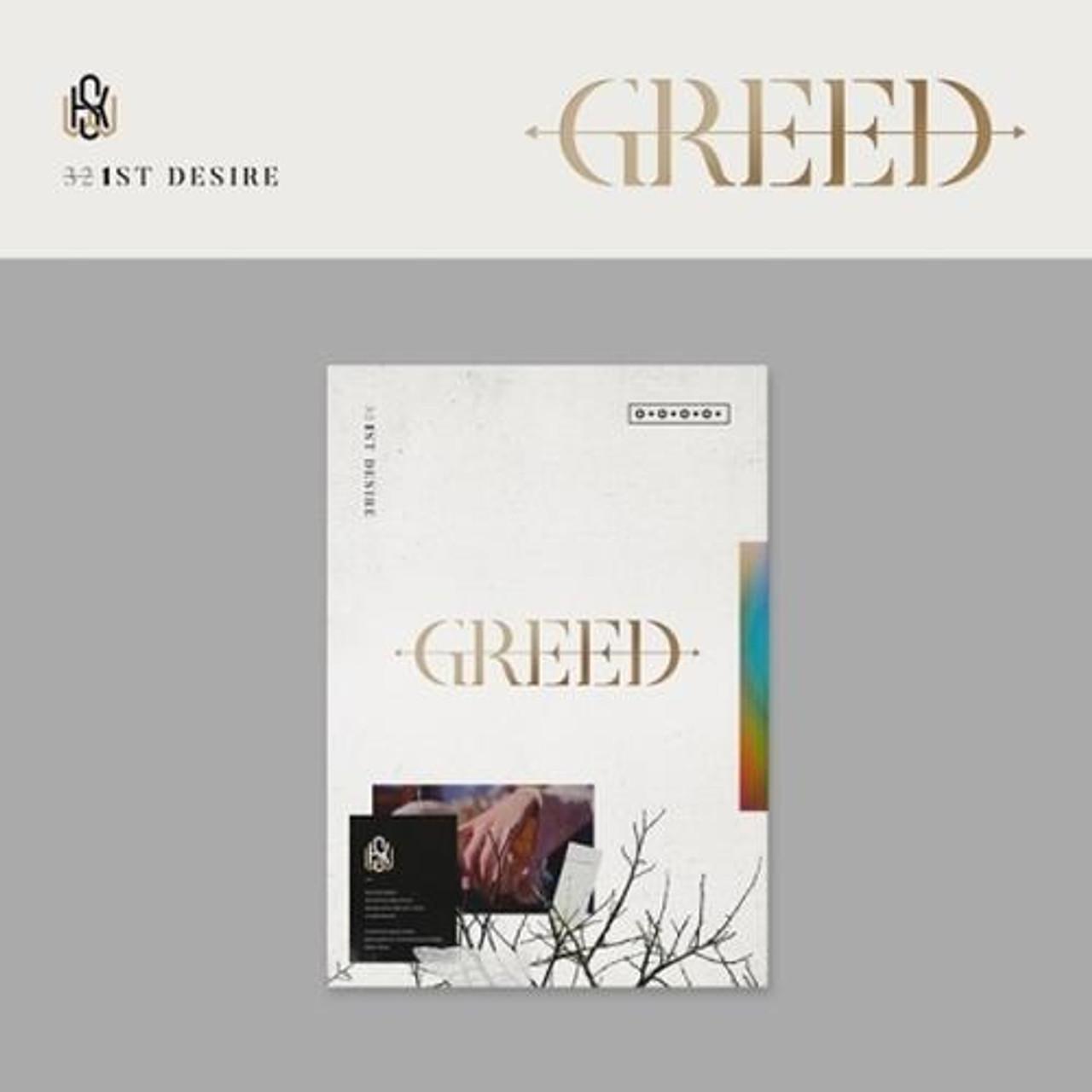 KIM WOO SEOK - 1ST DESIRE [GREED] (W VER.)+ Poster