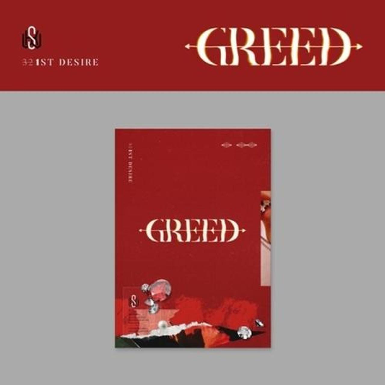 KIM WOO SEOK - 1ST DESIRE [GREED] (S VER.)+ Poster