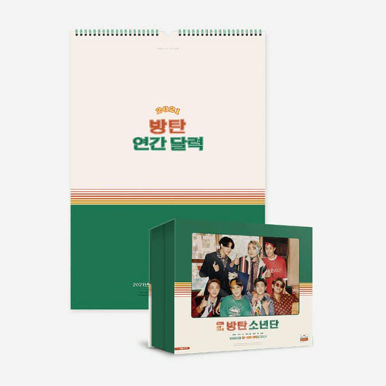 kpop group calendar and DVD package