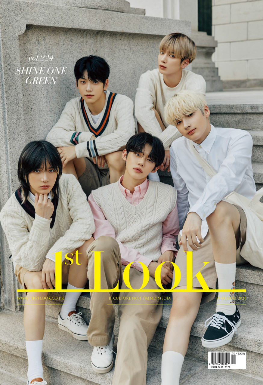 1st Look - vol.224 Cover TXT (TOMORROW X TOGETHER)