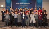 EBay Korea, '7th eBay Export Star' Award Ceremony in Dec 2017