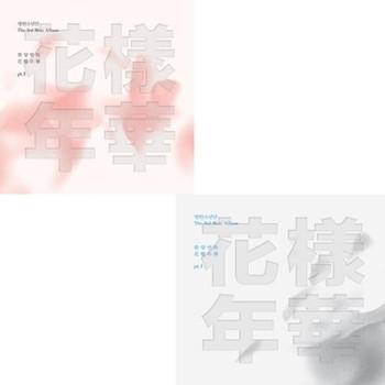 BTS - 3rd Mini / HYYH pt.1 (A: White/ B: Pink)