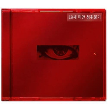 G-DRAGON - USB album / KWON JI YONG