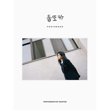 TWICE  - Photobook (Limited)