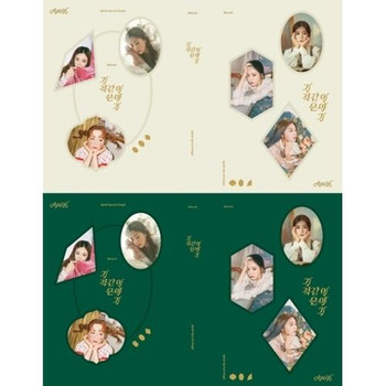 Apink - Special Single (Limited Edition) + Poster