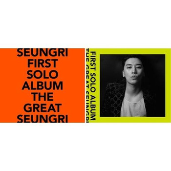 SEUNGRI - FIRST SOLO ALBUM [THE GREAT SEUNGRI] ORANGE VER.