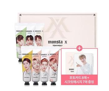 [TONIMORY] MONSTA X - I'm Hand Cream 7ea Set + Photo Card 8pcs + Secret Message card 7pcs