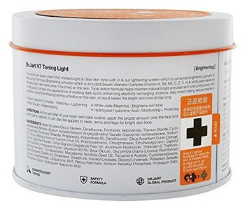 Dr. Jart V7 Toning Light, 50ml