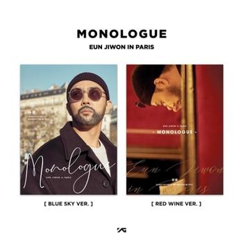 EUN JIWON - [MONOLOGUE]  EUN JIWON IN PARIS  PART. 2 (Random ver.)