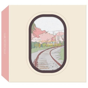 Kyu Hyun - Single Album [The Day We Meet Again] KIHNO _DHL shipping only