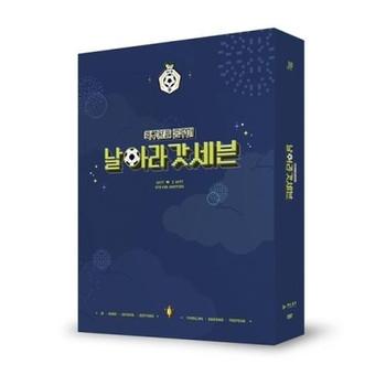 GOT7 - GOT7 ♥ I GOT7 5TH FAN MEETING [Dreaming of the soccer king, Fly GOT7] DVD