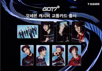 GOT7  - [SPINNING TOP] Transportation Card (Cashbee card, 1pcs)