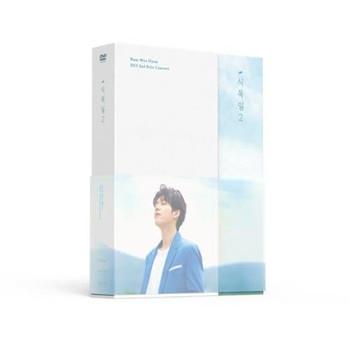 Nam Woo Hyun - 2019 2nd Solo Concert [식목일 2] DVD