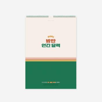 BTS - 2021 Wall Calendar