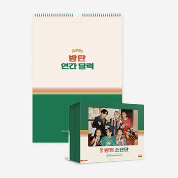 BTS - 2021 Season's Greeting & Wall Calendar