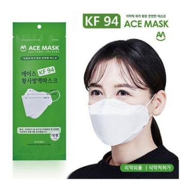 KF94 MASK (1PCS)