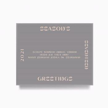 Seventeen - 2021 Season's Greeting